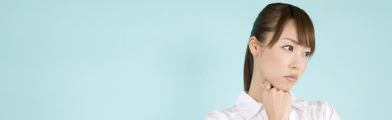 成人の歯列矯正